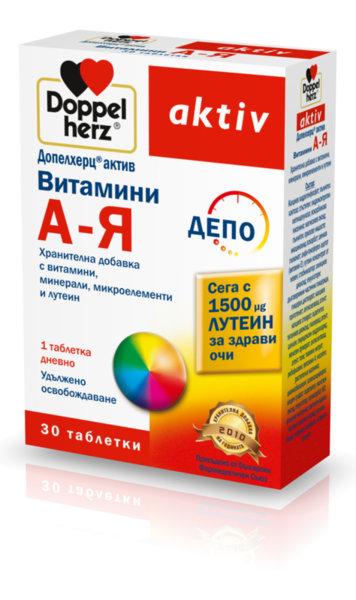Допелхерц Актив Витамини А-Я с Лутеин Депо таблетки x30 (Doppelherz A-Z Depo)